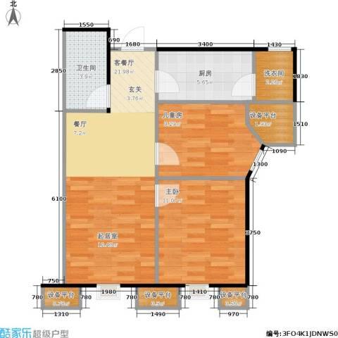 天津津南新城2室1厅1卫1厨74.00㎡户型图
