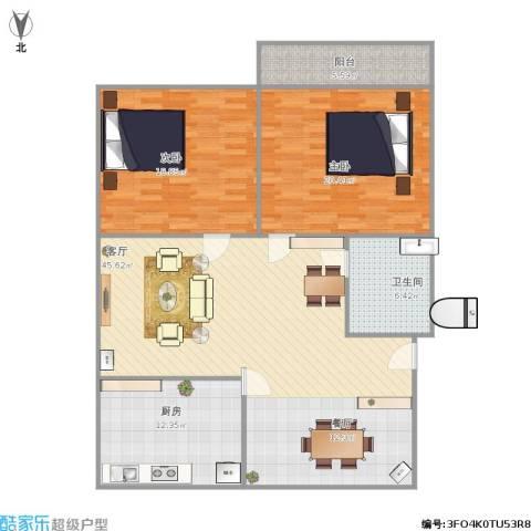 华信花园2室1厅1卫1厨144.00㎡户型图