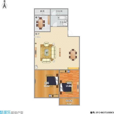 华信花园2室2厅2卫1厨152.00㎡户型图