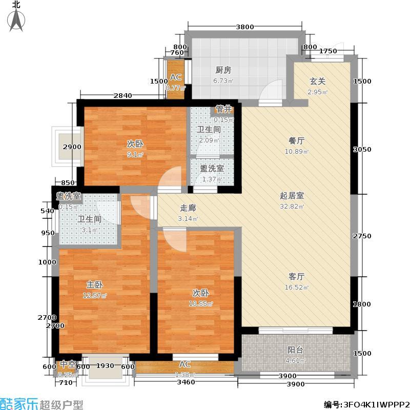 东胜紫御府119.50㎡1#8#9#B户型3室2厅