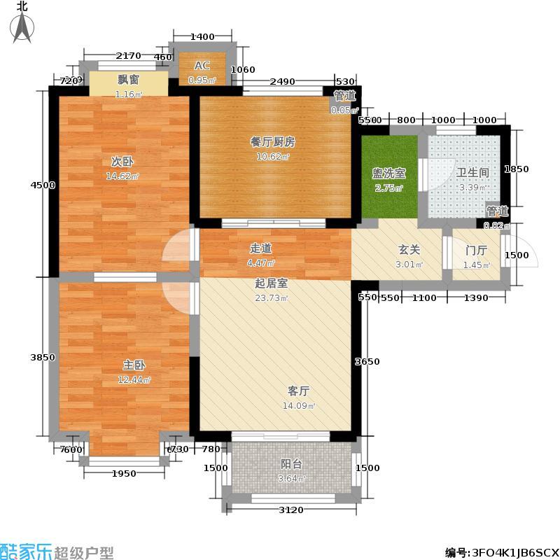 大地12城76.00㎡1、3、4、7#楼户型1室1厅