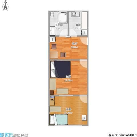 绿星小区2室1厅1卫1厨58.00㎡户型图