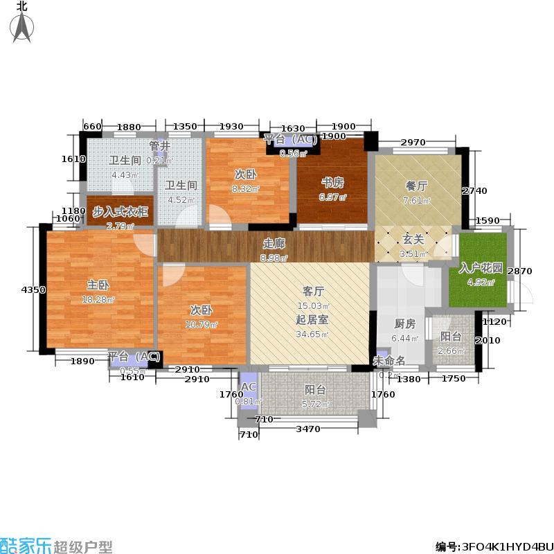 珠江郦城127.00㎡A1户型3室2厅
