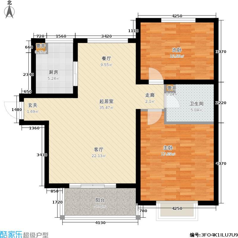 中山凯旋门93.49㎡户型2室2厅