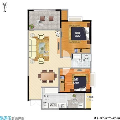 攀华国际广场2室1厅1卫1厨87.00㎡户型图