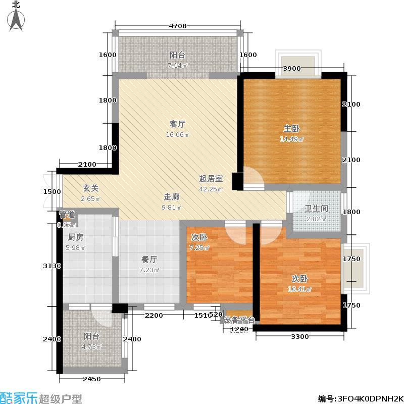 颐和京都109.00㎡3期8栋标准层c3户型