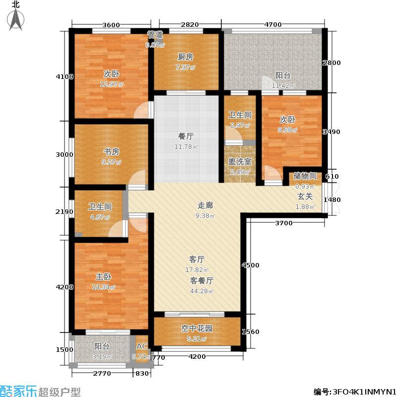 鑫界9号院165.66㎡6#楼A户型4室2厅