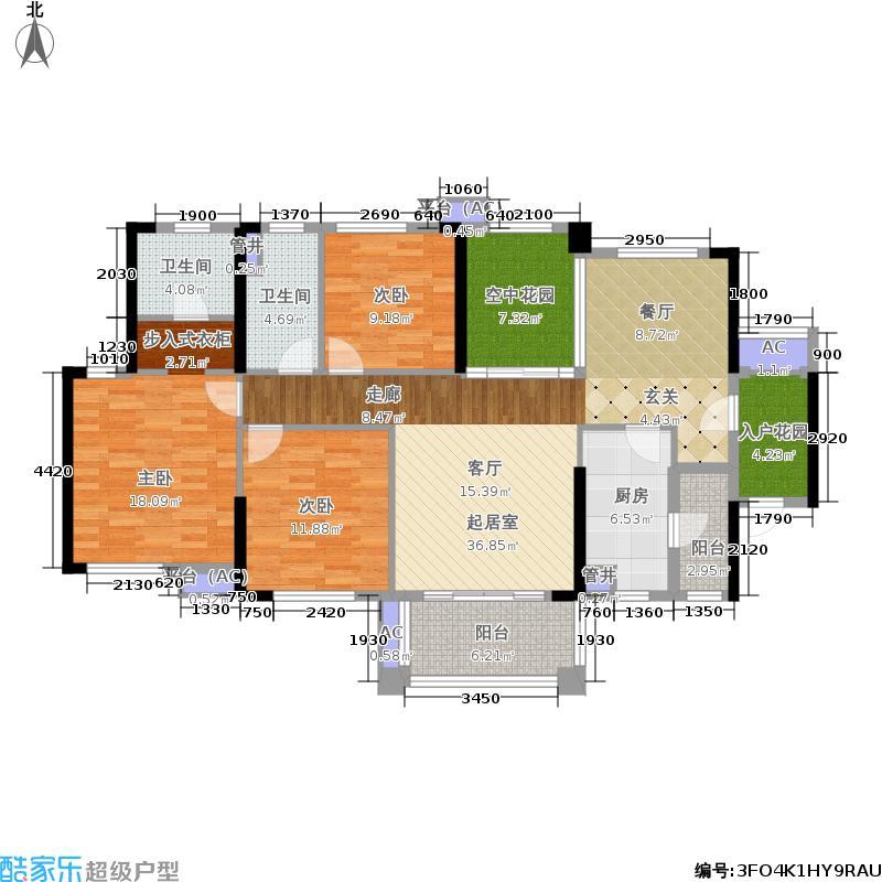 珠江郦城132.68㎡户型3室2厅