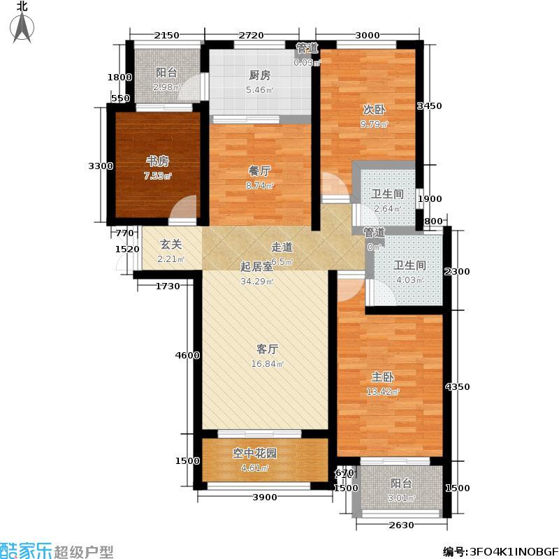 鑫界9号院121.26㎡C户型3室2厅
