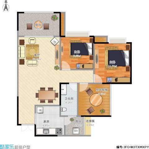 攀华国际广场2室1厅1卫1厨110.00㎡户型图