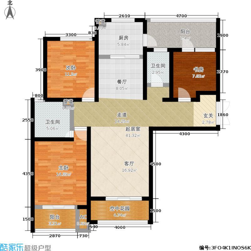 鑫界9号院135.79㎡6#楼C户型3室2厅