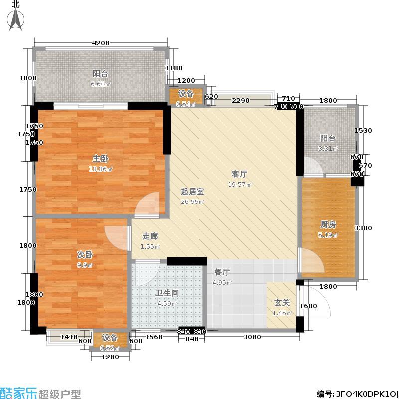 新碧园87.24㎡一期3、6号楼标准层C6户型
