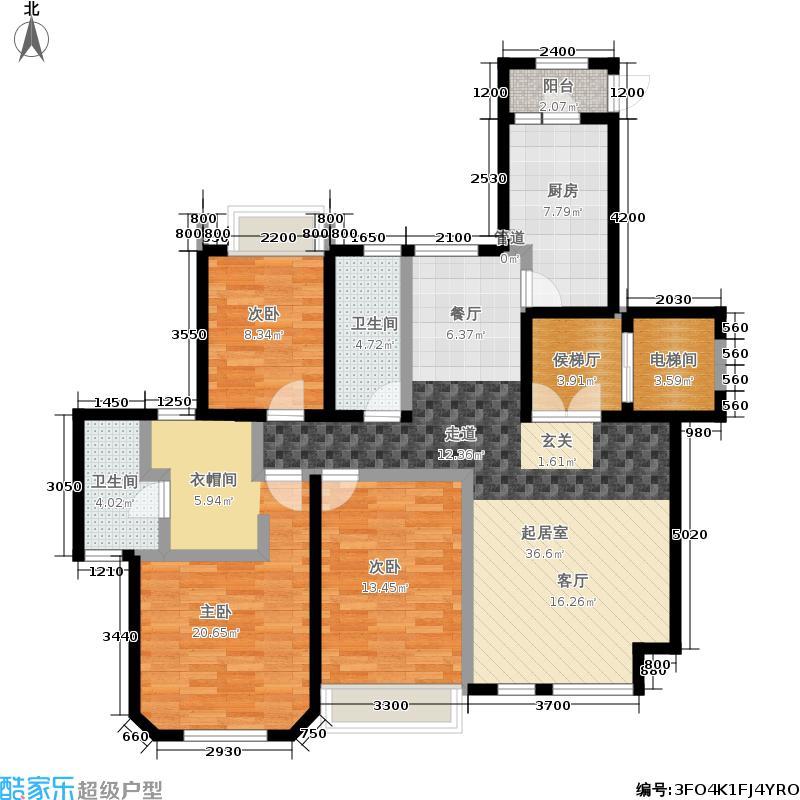 金地艺境134.00㎡7号楼7D-2户型