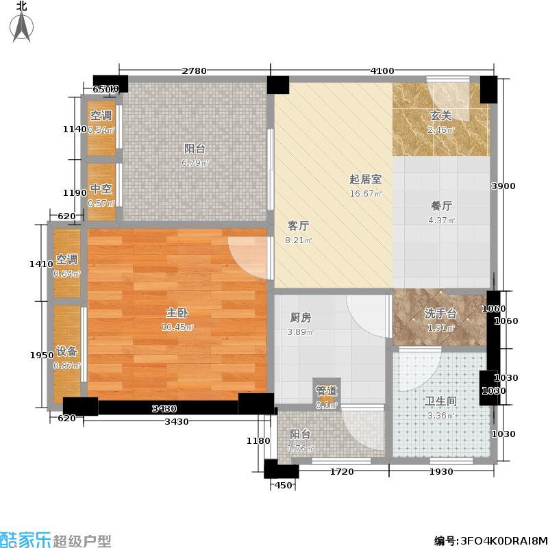 香澜半岛54.00㎡一期3号楼标准层L1户型