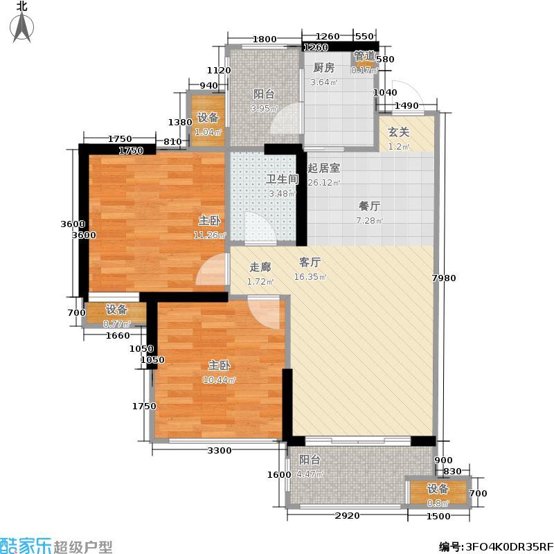 马克公馆76.00㎡二期1、2号楼标准层B1户型