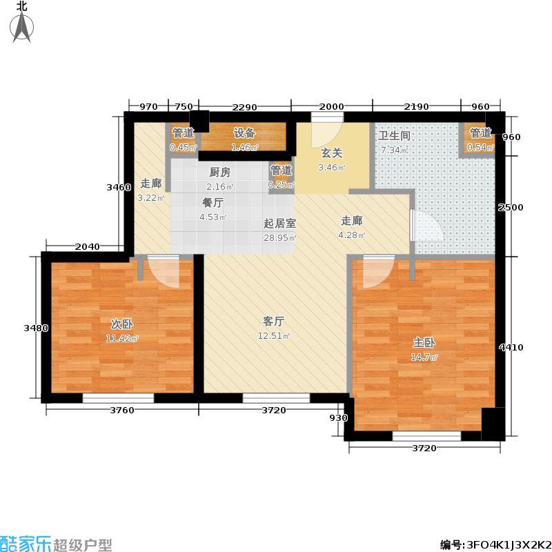 华润紫阳里74.00㎡公寓标准层D4户型2室1厅