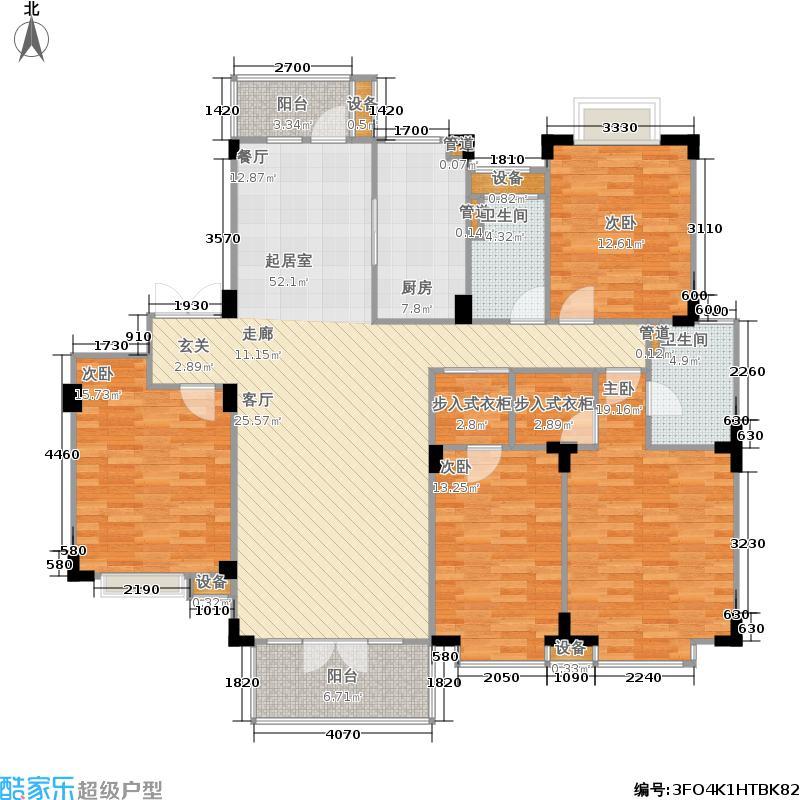 中国铁建山语城172.30㎡山湖墅18#户型4室2厅
