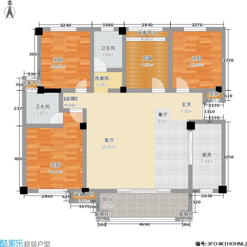中安善化国际125.87㎡A1户型3室2厅