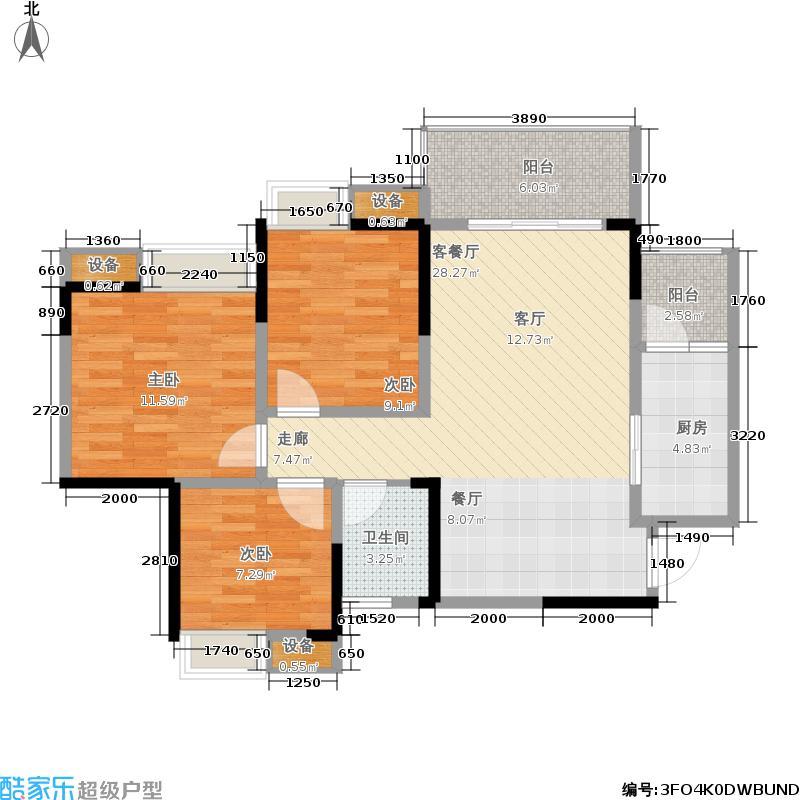 熙水岸93.00㎡1期5号楼标准层A3户型