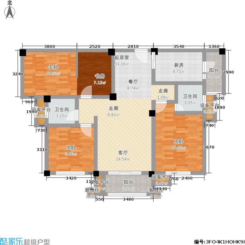 中安善化国际103.47㎡B2户型3室2厅