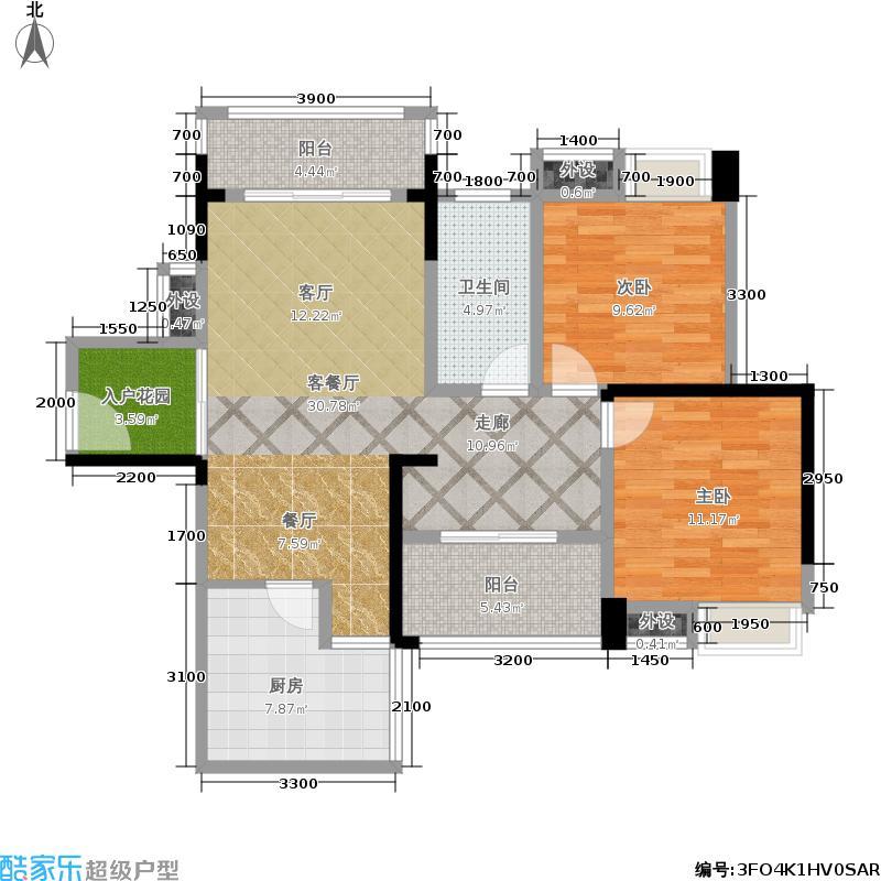 英祥春天广场95.01㎡4C户型2室2厅