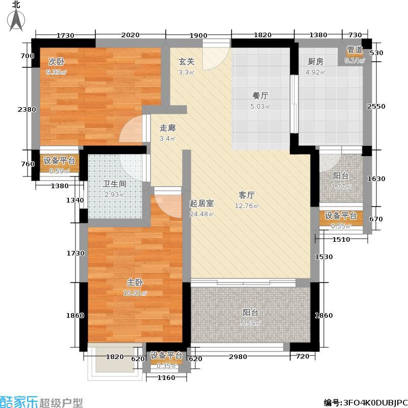银诚东方国际73.29㎡一期1号楼B1户型