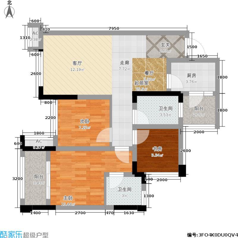 宇众悦城83.00㎡一期6栋、7栋标准层A3/C3户型