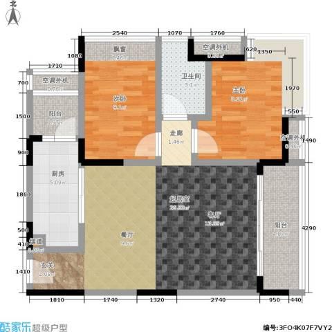 信义锦绣花园2室0厅1卫1厨70.00㎡户型图