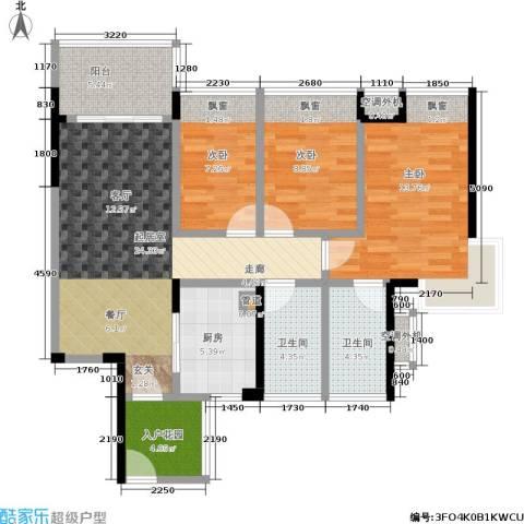 信义锦绣花园3室0厅2卫1厨90.00㎡户型图