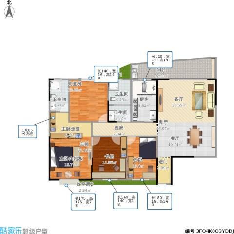 银馨苑4室1厅3卫1厨183.00㎡户型图