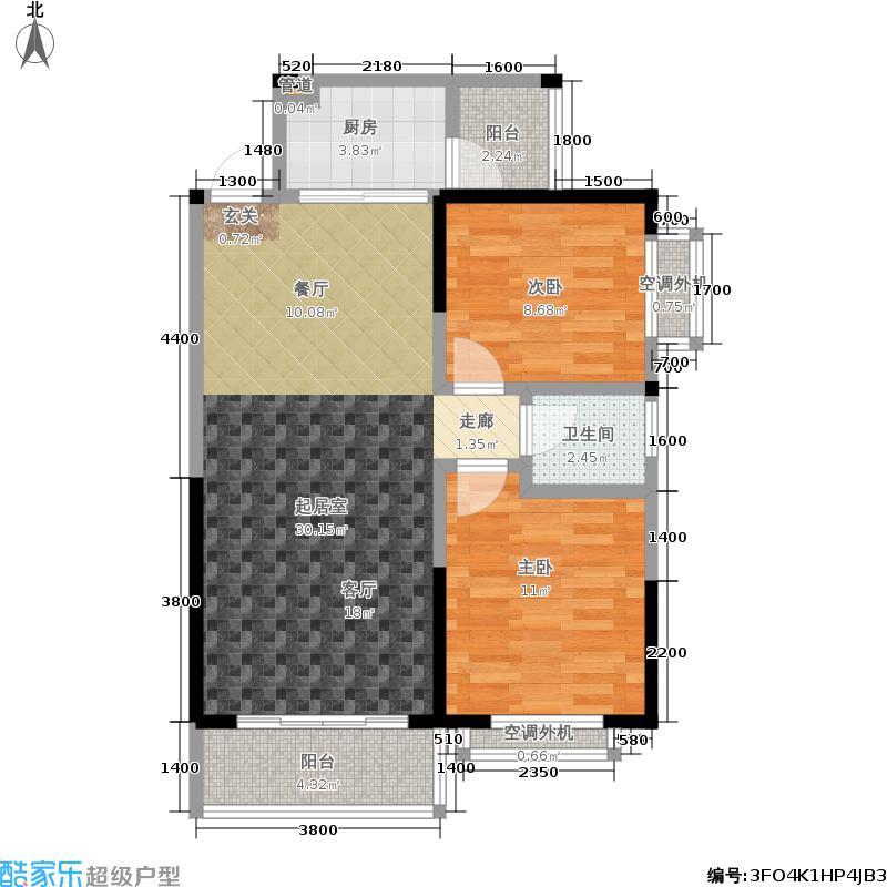 时代星空88.47㎡3栋B4户型2室2厅