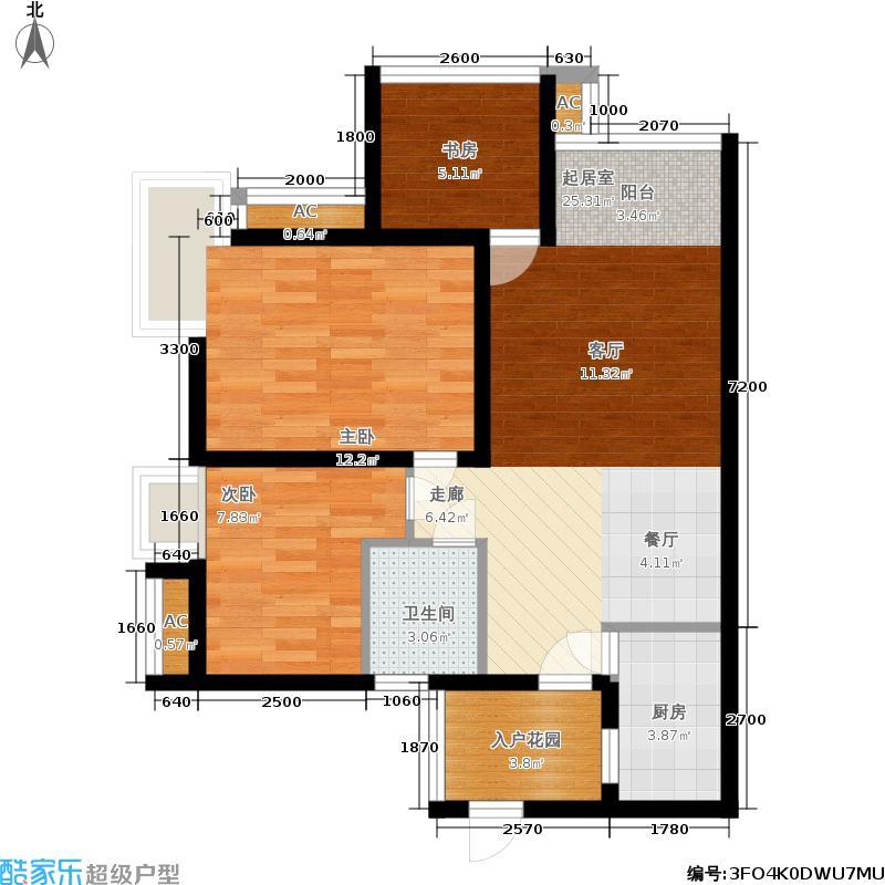 四季金悦86.00㎡一期9号楼标准层B8户型