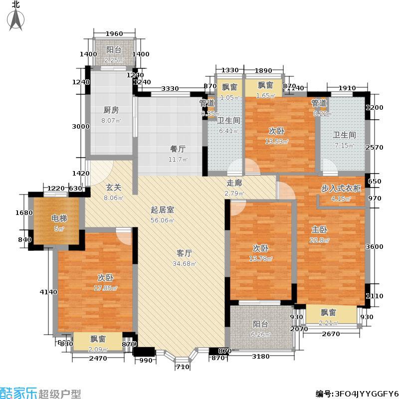 恒大华府180.00㎡一期2、3、12号楼标准层B户型