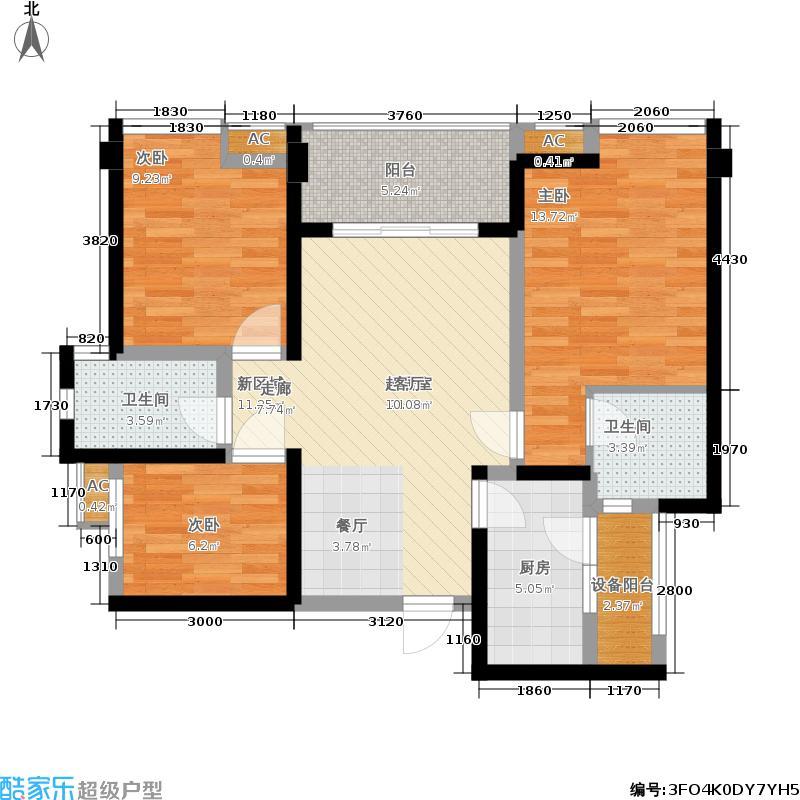 佳兆业广场92.00㎡一期1-7栋、9栋标准层A2户型