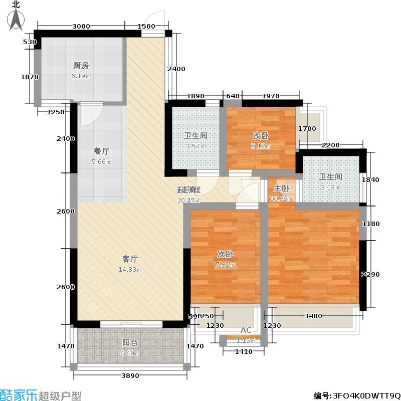 西城御景95.92㎡二期7栋标准层B2户型