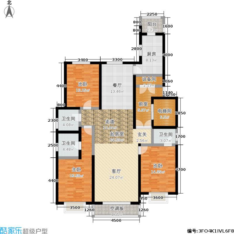 紫晶悦城168.89㎡楼王悦府A户型3室2厅