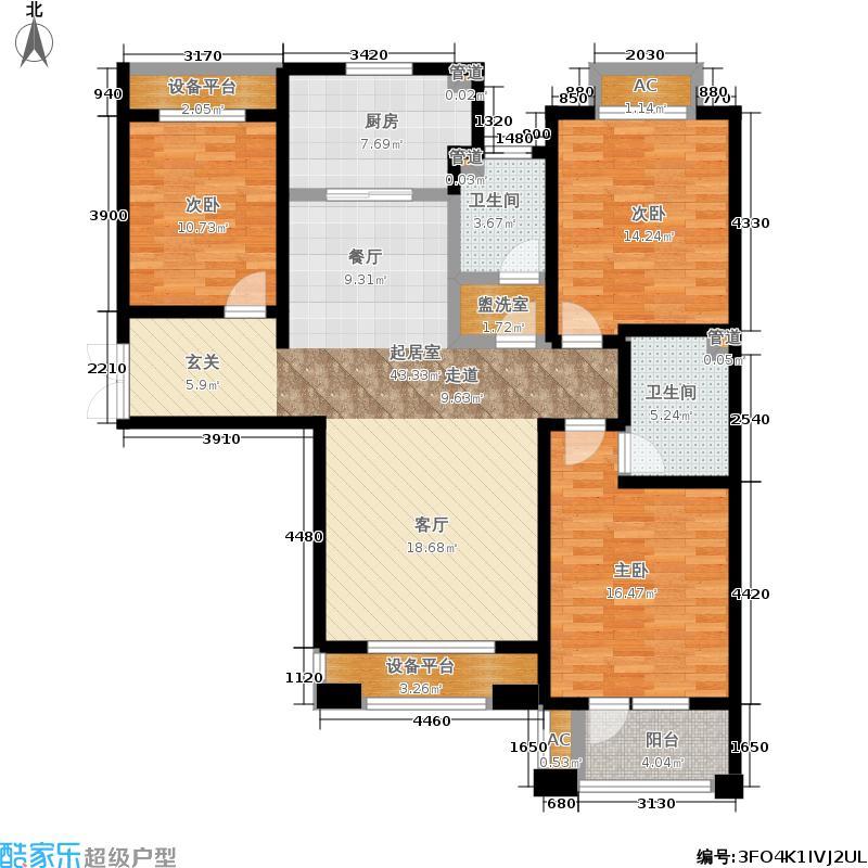 紫晶悦城132.84㎡9号楼C1户型3室2厅