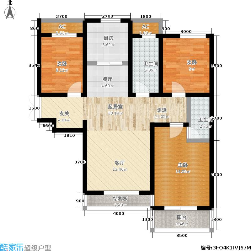 紫晶悦城122.82㎡二期D户型3室2厅