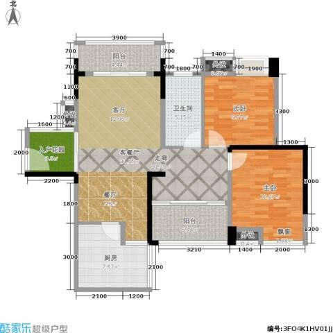 英祥春天广场2室1厅1卫1厨96.00㎡户型图