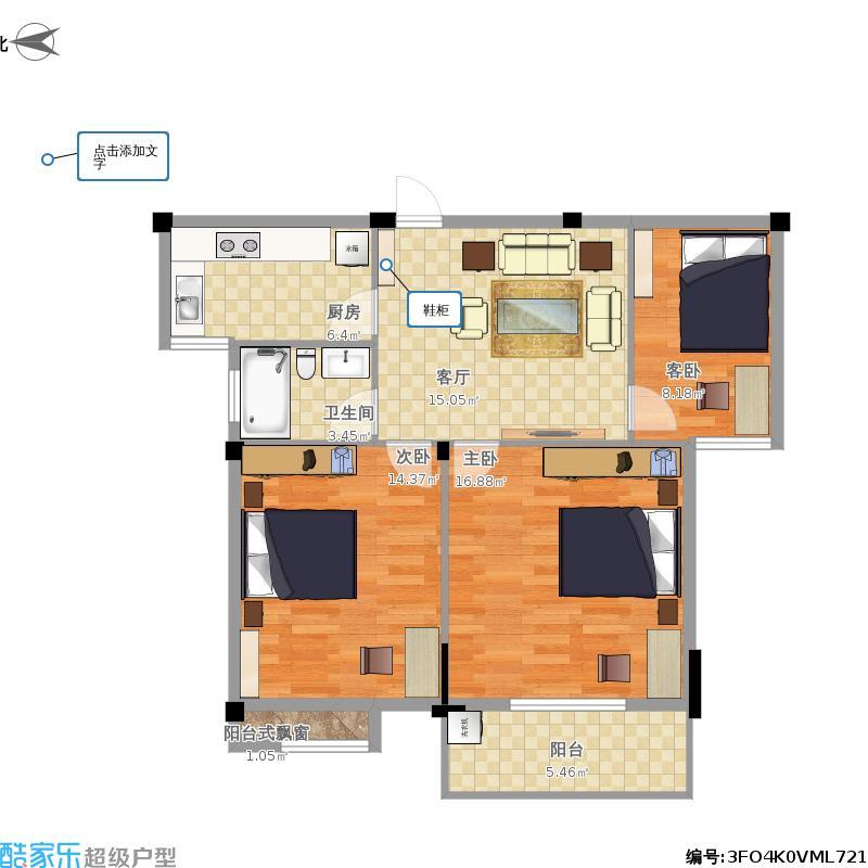 国立上品87.28方C2户型两室两厅一厨一卫