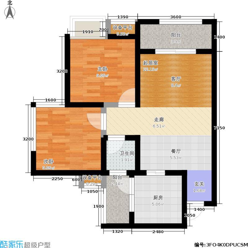 仁和香榭广场69.56㎡一期1号楼标准层A1户型