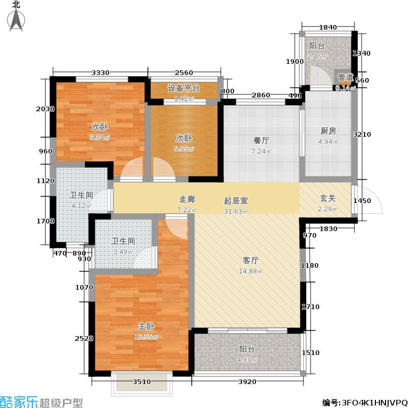 恒大江湾115.00㎡三室A4栋1单元户型3室2厅