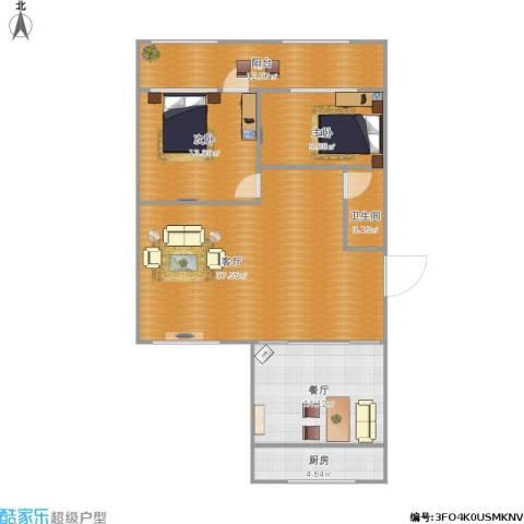 发祥1号公馆2室2厅1卫1厨128.00㎡户型图