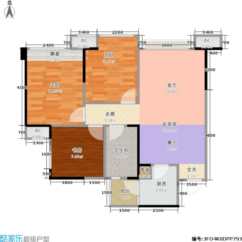 南湖鑫苑鑫家75.00㎡3号楼标准层A1户型