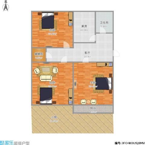 南辛东街宿舍3室1厅1卫1厨156.00㎡户型图