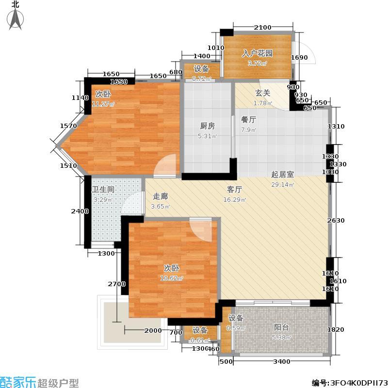 新碧园84.09㎡一期3、6号楼标准层B3户型