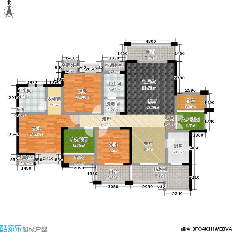 东宸林海123.94㎡A1-A3号栋C户型3室2厅