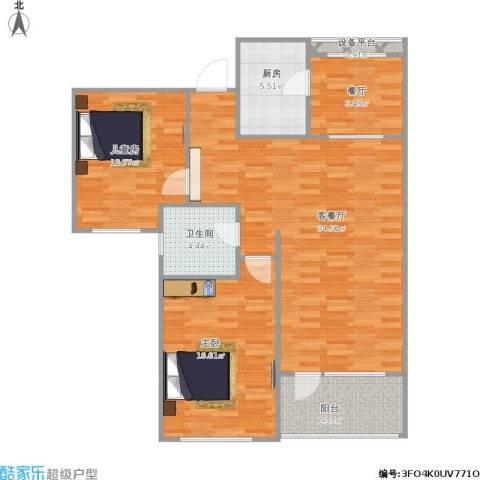 恒瑞大湖山语2室2厅1卫1厨118.00㎡户型图