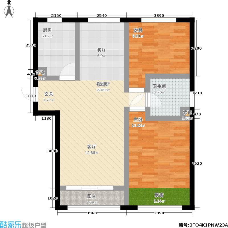 通州万达广场94.00㎡H户型2室2厅