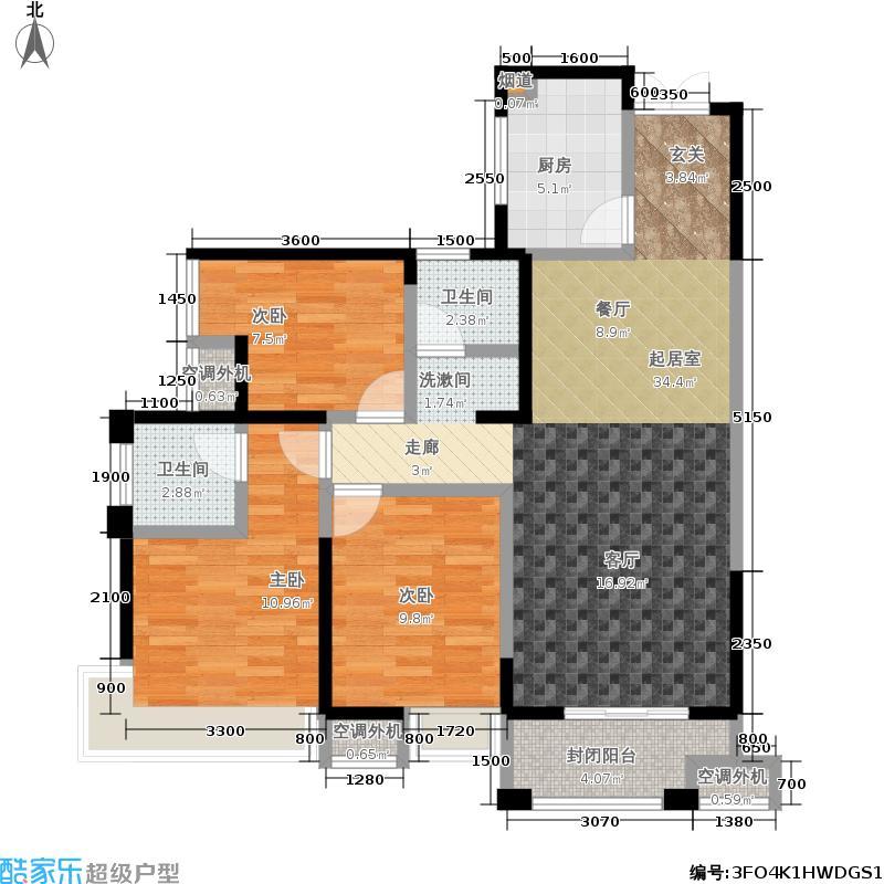 东宸林海108.19㎡E户型3室2厅
